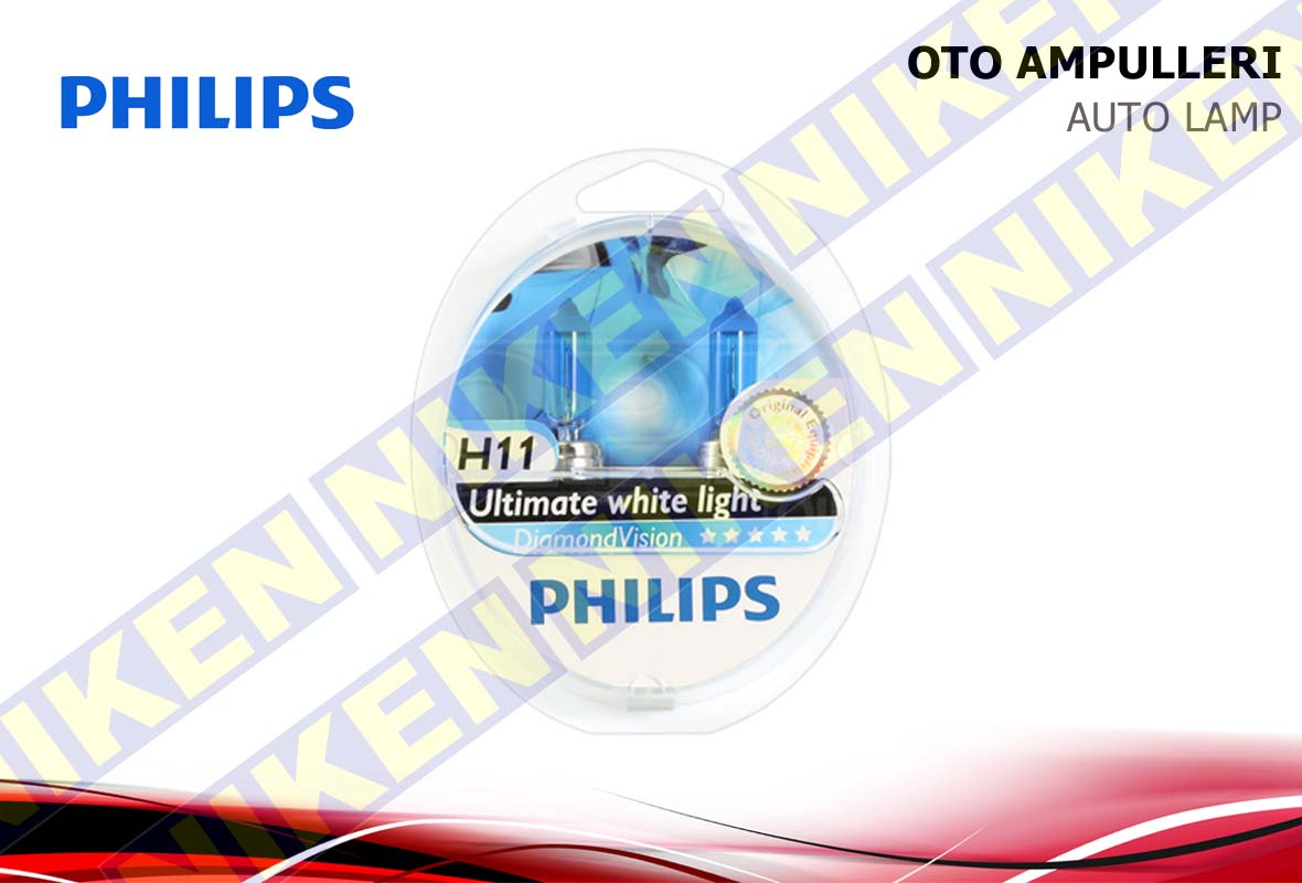 PHILIPS DIAMOND VISION H11 12V 55W