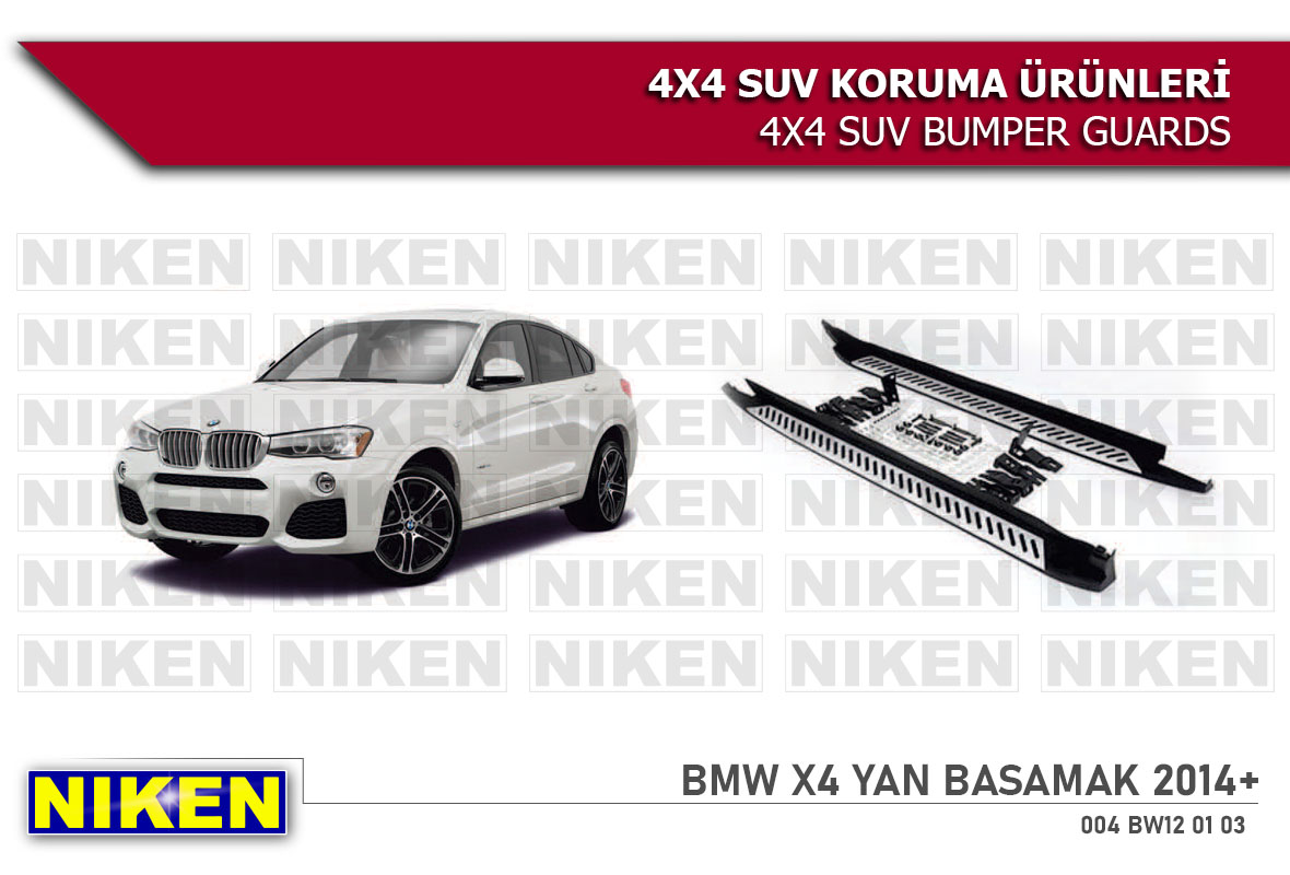 BMW X4 2014 > YAN BASAMAK (X4-S001)
