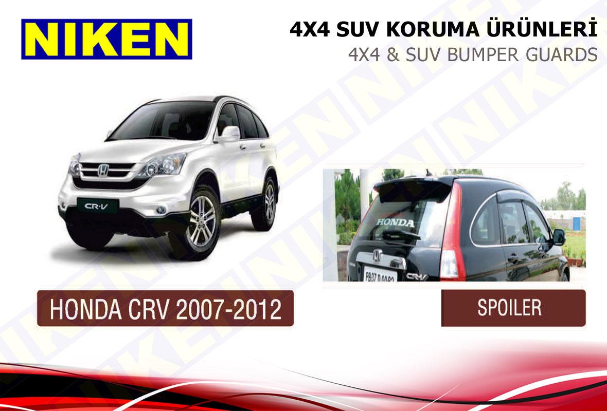 HONDA CRV 2007 > SPOILER (HD-Q017)