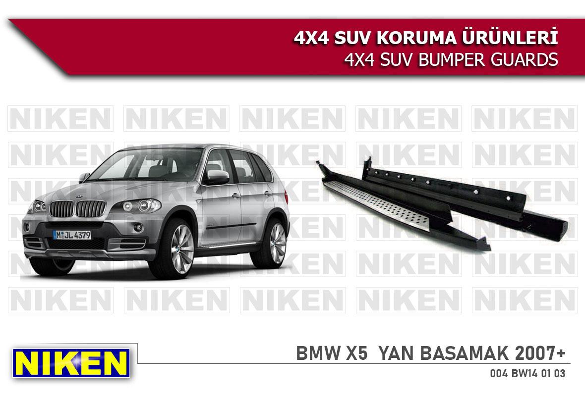 BMW X5 2007 > SIDE STEP  (X5-S003)