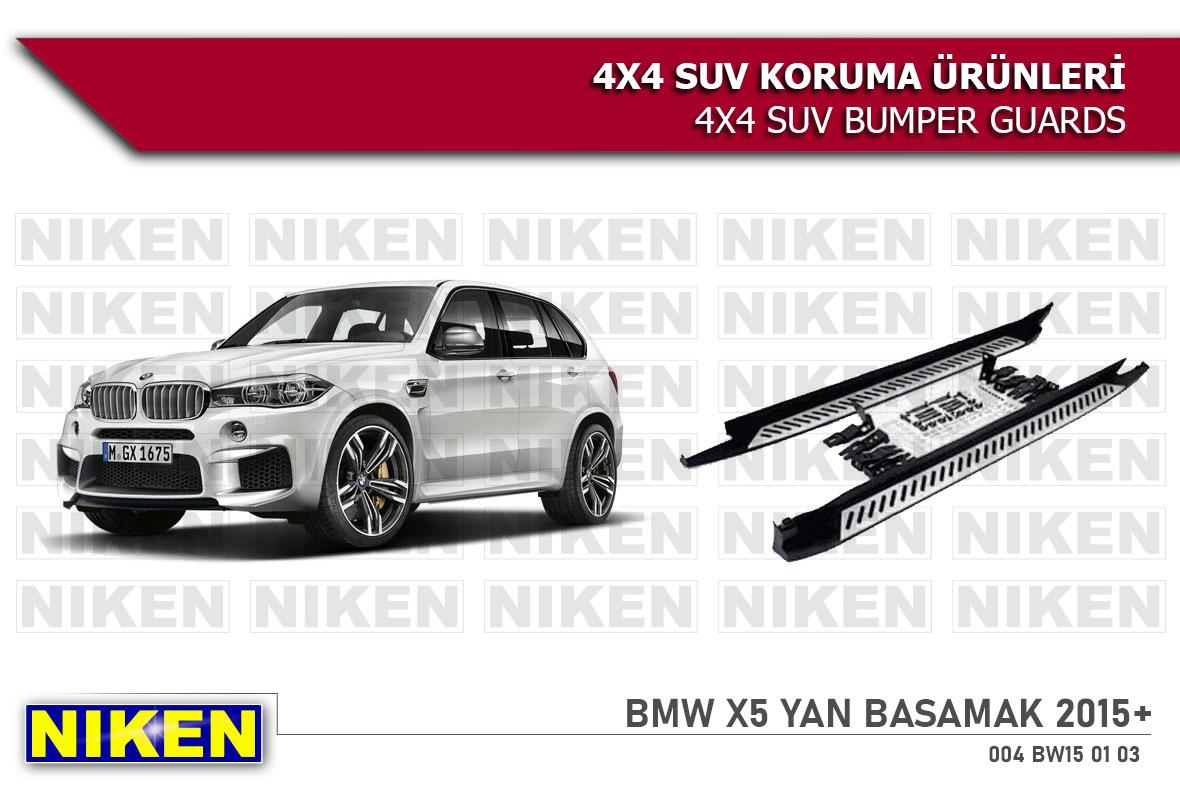 BMW X5 2015 > YAN BASAMAK  (X5-S004)