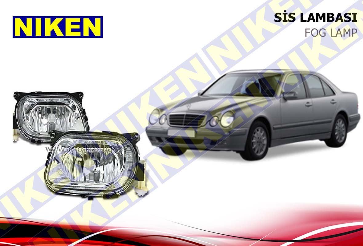 MERCEDES BENZ W210 SİS LAMBASI